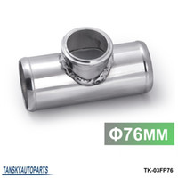 """Wholesale Aluminum Intake Pipe - Tansky - High Quality Universal 76mm 3"""" Aluminum Flange Pipe Fit For 50mm Tail Blow Off Valve TK-03FP76"""