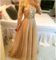 Wholesale Vestidos Myriam Fares - vestidos de fiesta Myriam Fares Evening Dresses 2015 With Beteau Neck Long Sleeves Gold Applique Beaded A Line Chiffon Plus Size Prom Gowns