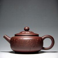 Wholesale Yixing Purple Teapot - Handmade Chinese Yixing Zisha Teapot China Yixing Purple Clay Ceramic Tea Pot for Kung Fu Tea