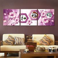 3 Pieces Modern Painting Art Picture Paint on Canvas Prints Tbutterfly Lavender flower Money trees personagens chineses poesia Seaside reef