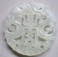 "Wholesale Carved Jade Charms - China Xinjiang Hetian white jade handwork carving two dragon and ""shou "" word and bat Pendants free shipping"