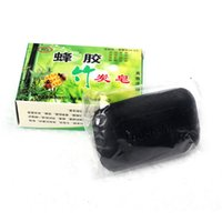 Wholesale Wholesale Treatment For Sale - FG1509 Tourmaline Soap Bamboo Charcoal Soap face & Body Beauty Healthy Care Free Shipping 2015 Hot Sale Special offer 10PCS