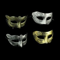 Masque greco-romain rétro Masque pour Mardi Gras Mascarade et gladiateur Mascarade Vintage Masque d'or Masque Costume Party Masques 200 pcs