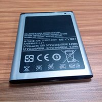 Wholesale Galaxy Note1 - High Quality Replacement Mobile Phone Note1 Battery EB615268VU For Samsung Galaxy Note 1 N7000 I9220 2500mAh 3.7V Li-ion