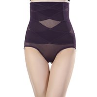 Wholesale Animals Coverall Wholesale - Wholesale-JW New Women Sexy Thin Wrapped Chest Corset Coverall Belly Belt Hip Pant Shapewear 5 Color WSP015