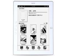 Wholesale Hand Stylus - Wholesale-Original 9.7 Inch Onyx Boox M96 Plus E-Book Russian Multi-Language Stylus Control Touch Screen E-Ink Hand Ebook Reader