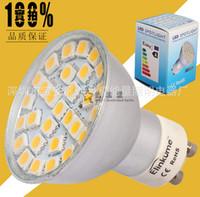 Wholesale E27 Led 29 - DHL Free 2015 Arrival GU10 MR16 E27 29 SMD5050 LED 7W Spotlight Bulb 220V Light Bulb Lamp 600-650lm aluminum