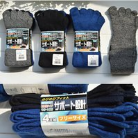 Wholesale Toe Socks For Fingers - Wholesale-2pairs lot New style winter Men thick toes Socks sport socks for man 5 finger socks mens five fingers homme brand outdoor