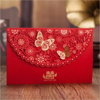 Chinese Xi Butterfly Flower Wedding Invitations Free Custom Printing + Envelope Cheap Laser Cut Bridal Invites Convites Casamento