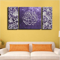 Wholesale Islamic Calligraphy Paintings - Large 3pc Islamic Canvas Art 100% Hand Oil Painting Beautiful Decorative Wall Pictures For Home Decoration