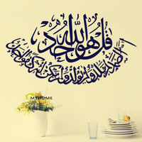Wholesale Arab Wall Stickers - Large Islamic Wall sticker Muslim Islam Character Arab words Art Mural Carved Vinyl Wall Decals for Home Decor