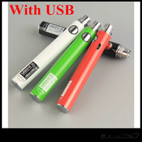 Wholesale ego v3 - EcPow UGO V II EVOD eGo T 510 Battery 650mAh 900mAh With USB Fit CE3 Amigo Liberty V3 V5 V7 V9 Tank