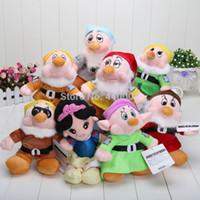 "Wholesale Seven Dwarfs Plush Wholesale - 8pcs set The Snow White Princess and 8"" Seven Dwarfs Soft plush Doll Toys set"