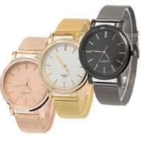 Wholesale New Auto Net - New Fashion Net Steel Strap Golden Plated Free shipping Women Men Steel Dress Watches Unisex Watches