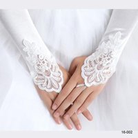 Wholesale White Prom Gloves - $5.99 2017 White Ivory Red Beaded Applique Lace Fingerless Wedding Bridal Gloves Prom Evening Cocktail Gloves for Bride CPA245
