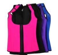 5bc3306bc0 HOT 2016 XS-3XL 4 Colors Shoulder Straps Waist Trainers Latex Sport Waist  Cincher Vest Rubber Steel Boned Waist Trainer Corset Shapewear