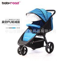 Passeggino all 'ingrosso può sedersi e mentire carrelli Super Light Carry Folding Tricycle Simple Baby Carrier