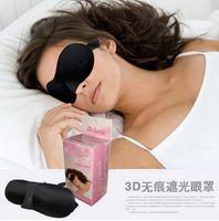 Wholesale Eyes Sleeping Masks - Travel Rest 3D Sponge EyeShade Sleeping Eye Mask Cover eyepatch blindfolds for health care to shield the light Goggles JK6