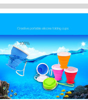 Wholesale Gargle Cup - Outdoor travel Drinkware candy color cup cover Creative portable silicone folding Cup compressed campaign expansion cup gargle cup 201-300cm