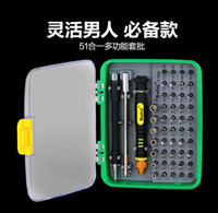 Wholesale Quality Socket Sets - Special package mail socket screwdriver set auto tool suite German quality Hand Tools Vehicle Tools free shipping