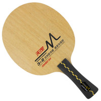Wholesale dhs blades - Wholesale- Original DHS DM.20 Table Tennis   PingPong Blade (Shakehand-FL)