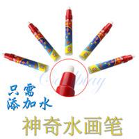 Wholesale Toy Magic Drawing Board - magic pen Miracle drawing board Water pen Toys for drawing mat