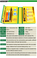 Wholesale Laptops Best Prices - Best Quality with Best Price Disassemble Tools Set for Laptop&Phone BEST BST-8921 38 Pieces in a Set with Free Shipping