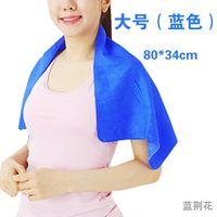 Wholesale korean fingerless gloves - Wholesale-Large wholesale Icy Blue Jinghuaweikang Korean sports sweat towel summer cooling cool ice towel towel washcloth