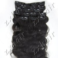 Wholesale 1b Wavy Clip Extensions - New Wonderful TOP Quality 20inch Body wavy weaves hair clip in 8pcs clip Hair Extension #1B black with brown 100g pack