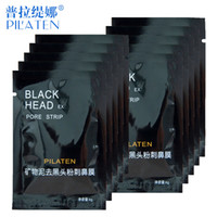 Moisturising black head strips - PILATEN Face Care Facial Minerals Conk Nose Blackhead Remover Mask Pore Cleanser Deep Cleansing Black Head Pore Strip