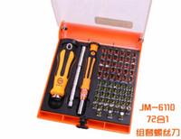 Wholesale motoring tv - DHL FREE 72 In1 Professional Hardware Disassemble Screwdrivers Tools Set for Cellphone PC TV CAMERA motor Hardware JM-6110