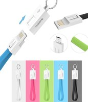 Tragbare Schlüssel Design Mini USB Kabel für Apple iPhone Telefon Ladekabel für iP 5 s X 8 7 6 6 s Plus Air 2