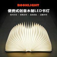 Wholesale Novelties Port - 2015 new arrivals Novelty Wooden Folding LED Night Light Led Lamp Booklight Rechargeable Folding Book Nightlight Luminaria USB Port