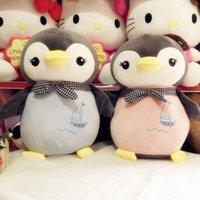 Wholesale Gary Doll - Wholesale 22cm gary cute penguin doll giraffe cartoon animal plush toy safe children birthday gift 2017