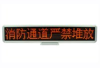 Red LED a colori LED Segnaletica a scorrimento Messaggio Board LED negozio Pubblicità Mini led display Modifica da PC / Ricaricabile / Multilingue 550mm