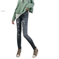 Wholesale Leggings Grinding - 2015 New Women Fashion Jeggings Stretch Skinny Leggings Pencil Pants Casual Grinding Holes Printng Jeans 10