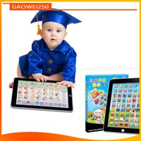 Wholesale English Child Ipad - Infant ipad simulation learning machine in English and Chinese children puzzle early education multi-purpose flat-panel touch toys