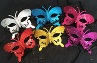 Wholesale Girls Butterfly Mask - 2016 fashion women girls mask Masquerade Mask sequins Gold dust Venus butterfly Party Mask Venetian Mask Gras Mask 10pcs lot