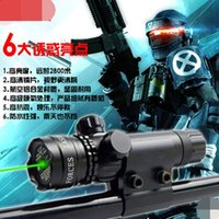 Marca New Tactical exterior verde Red Dot mira a laser ajustável Chave Rifle Âmbito Com Rail Mount Para Gun Hunting