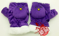 Wholesale Fiber Animation - Kuroko's basketball purple raw sprouting chickens warm gloves plush cartoon animation peripheral products wholesale Doll Gloves