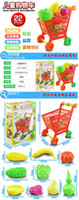 Wholesale Toy Fruit Vegetable Carts - Wholesale-Toy shopping cart small cart set baby toy kitchen toys for babies to carry fruit vegetables