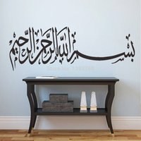 Wholesale Islamic Stickers Decals Wholesale - Islamic Calligraphy al-hamdu-lillah 3D wall sticker Muslim Islamic designs home stickers wall decor decals Vinyl