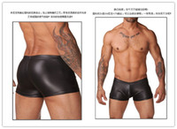 Wholesale Man S Lingerie - 151204 Gay Men Leather Sexy Lingerie Latexr Panties Menswear Underwear Panties Mens Sexy Sleepwear