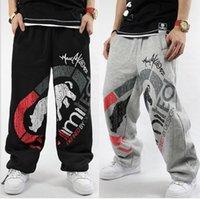 Wholesale Brand Track Pants - New Brand design hip hop dance Loose Track Sweat pants Mens Sport Trousers Loose Pants Streetwear XXXL free shipping