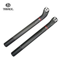 Adjustable Bike Seat Post Uk Free Uk Delivery On Adjustable Bike