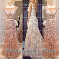 Wholesale Triangle Shaped Lights - Real Image2015 Sexy Prom Dresses High Quality Long Prom Party Dresses with V Shape Back Formal Dress for Women Sheath