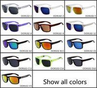 Wholesale Aluminum Faces - summer newest style Skateboarding sunglasses Only glasses 22 colors cycling glasses sunglasses NICE FACE Take the sunglasses Dazzle colour