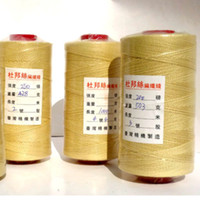 Wholesale Braided Kevlar - Authentic Kevlar braided wire 3# 8shares kite line weight300g long510m freeship