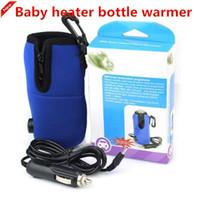 Wholesale 12v Kids Cars - New Arrival Portable Car Heater Bottle Warmer Car 12V DC Travel Baby Kids Milk Water Bottle Mini Linear Temperature Programmer Universal