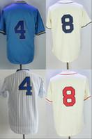Wholesale 1913 Baseball - Mens Fashion 1913 Throwback Jerseys 4 Paul Molitor 8 Ryan Braun 9 Jean Segura 20 Jonathan Lucroy 27 Carlos Gomez